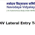 JNV Lateral Entry Test
