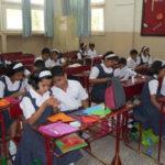Abhinava Vidyalaya English Medium High School