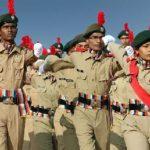army schools