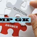mp gk quiz