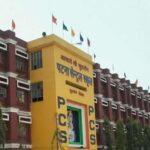 Acharya Shri Sudarshan Patna Central School Patna