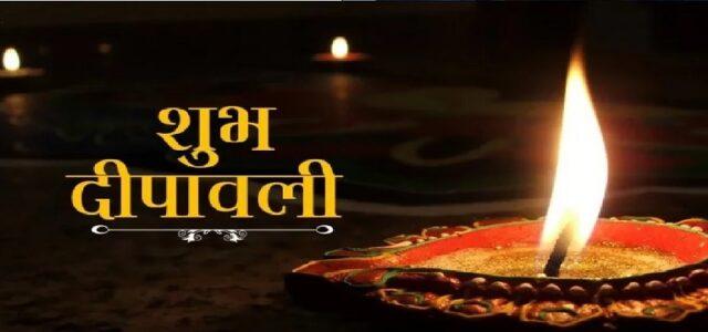 Diwali 2022 Date In India Calendar August Calendar 2022