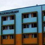 Chettinad Vidyashram Chennai
