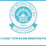 cbse class 12th registration