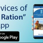 Mera Ration App Registration